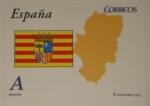 Sellos de Europa - España -  Aragón
