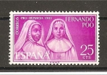 Stamps Spain -  Pro-Infancia.