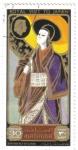 Stamps United Arab Emirates -  AJMAN- Visita real a Japon