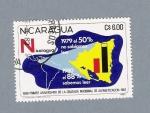 Sellos del Mundo : America : Nicaragua : Primer aniversario de la cruzada Nacional de Alfabetización