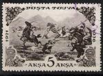 Sellos de Europa - Rusia -  TOUVA.Lucha a caballo