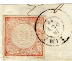 Stamps America - Peru -  1 dinero 1860