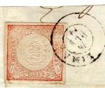 Sellos del Mundo : America : Perú : 1 dinero 1860