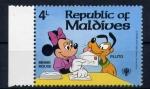 Stamps Asia - Maldives -  U.N.I.C.E.F.