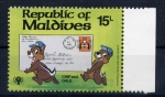 Stamps of the world : Maldives :  U.N.I.C.E.F.