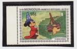 Stamps Asia - Mongolia -  El aprendiz de mago