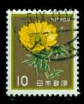Sellos de Asia - Japón -  Flor