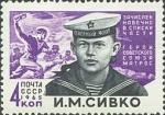 Sellos de Europa - Rusia -  HEROES DE LA SEGUNDA GUERRA MUNDIAL