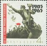 Stamps Russia -  60 anivesario de la primera revolucion rusa