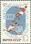 Stamps Russia -  EE.U.U.-URSS REUNION DE ATLETISMO