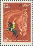 Sellos de Europa - Rusia -  SOVIETICO-CRIA DE CABALLOS