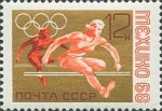 Sellos de Europa - Rusia -  19ªJUEGOS OLIMPICOS DE VERANO