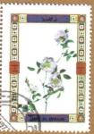 Sellos de Asia - Arabia Saudita -  Flores