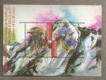 Stamps Switzerland -  Exposicion Filatélica