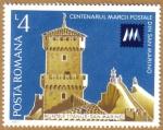 Sellos del Mundo : Europa : Rumania : Centenario postal de San Marino