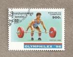 Stamps Cambodia -  Levantamiento Pesas