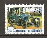 Stamps Cambodia -  Automoviles.