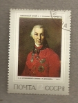 Stamps Russia -  Retrato aristócrata