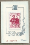 Stamps Russia -  30 Aniversario II Guerra Mundial