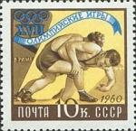 Sellos de Europa - Rusia -  17ª JUEGOS DE VERANO OLYMPYC.