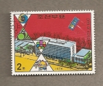 Stamps North Korea -  Central de la U.P.U. en Berna