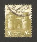 Stamps : Africa : Egypt :  puerta de la conquista, el cairo