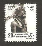 Stamps : Africa : Egypt :  1589 - faraón Horemheb