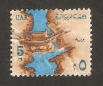Stamps : Africa : Egypt :  río Nilo