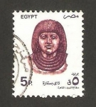 Stamps : Africa : Egypt :