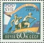 Stamps Russia -  17ª JUEGOS DE VERANO OLYMPYC.
