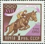Stamps Africa - Rwanda -  17ª JUEGOS DE VERANO OLYMPYC.