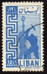 Stamps Lebanon -