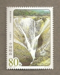 Sellos de Asia - China -  Cascadas