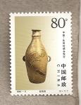 Stamps China -  Antiguas jarras chinas