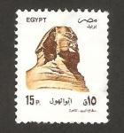 Stamps Egypt -  gran esfinge de guiza