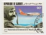 Stamps Africa - Djibouti -  75 Anv. de la Travesía del Canal de la Mancha