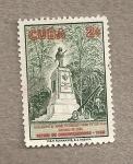 Stamps Cuba -  Cañón Loma de San Juan