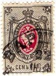 Sellos del Mundo : Europa : Rusia : 1875 7k Ruso Warschow