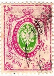 Stamps Europe - Russia -  1859 30k Warschow
