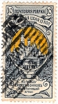 Stamps Europe - Russia -  1905 10k Ruso Warschow