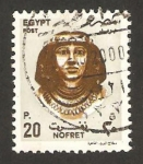 Stamps Egypt -  1669 - nofret