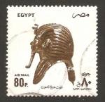 Stamps Egypt -  máscara de tutamkamon