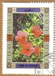 Stamps Saudi Arabia -  Flores