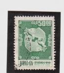 Stamps Asia - Taiwan -  Doble carpa