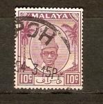 Sellos de Asia - Malasia -  SULTAN  YUSSUF  IZUDDIN  SHAH