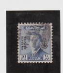 Stamps Asia - Iraq -  Faisal II