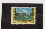 Stamps : Asia : Afghanistan :  Visitad Afghanistan