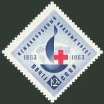 Sellos del Mundo : Europa : Rusia :  centenario de cruz roja