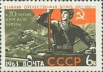 Stamps Russia -  segunda guerra mundial