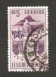 Sellos de America - Venezuela -  escudo de armas del estado de merida